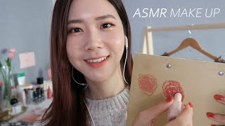 ASMR(SUB)Doing Your Fall Makeup| Close Whispering🍂