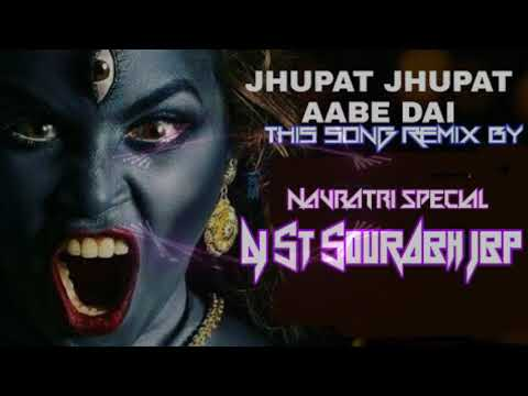 Jhupat Jhupat Aave Dai Rmx By Dj Sourabh Jbp Exclusive 9165742424.