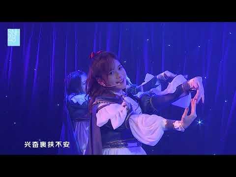 《遗忘的国度》剧场公演 SNH48 TeamX 20191214