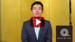 パリッシュ+2016年1月号の表紙に登場の藤山扇治郎さんは京都府出身、滋...