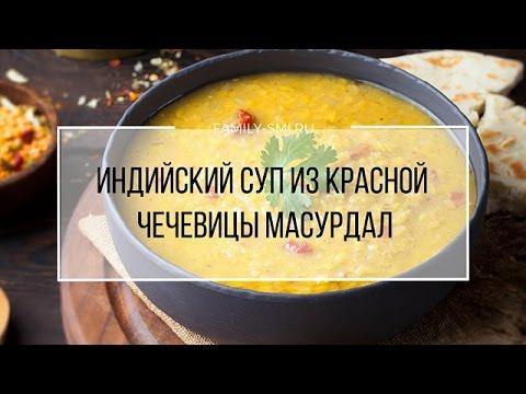 Суп с кубиком магги