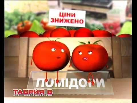 """Ролик для сети супермаркетов """"Таврия В"""""""