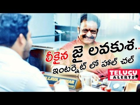 ఇంటర్నెట్ లో లీకైన జై లవకుశ || Jr Ntr || Jai Lavakusa movie leaked || Telugu Alerts