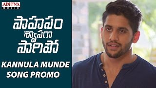 Download Hindi Video Songs - AR Rahman | Kannula Munde Song Promo | Saahasam Swaasaga Saagipo | NagaChaitanya, GauthamMenon