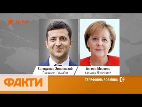 Зеленский и Меркель согласовали шаги по миру на Донбассе