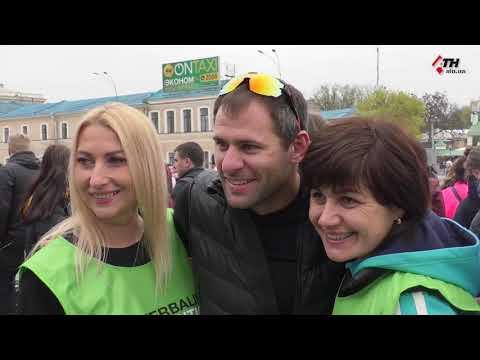 АТН Харьков: В Харькове прошла первая семейная миля - 15.04.2019
