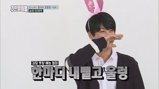 (Weekly Idol EP.287) We Will Miss Them
