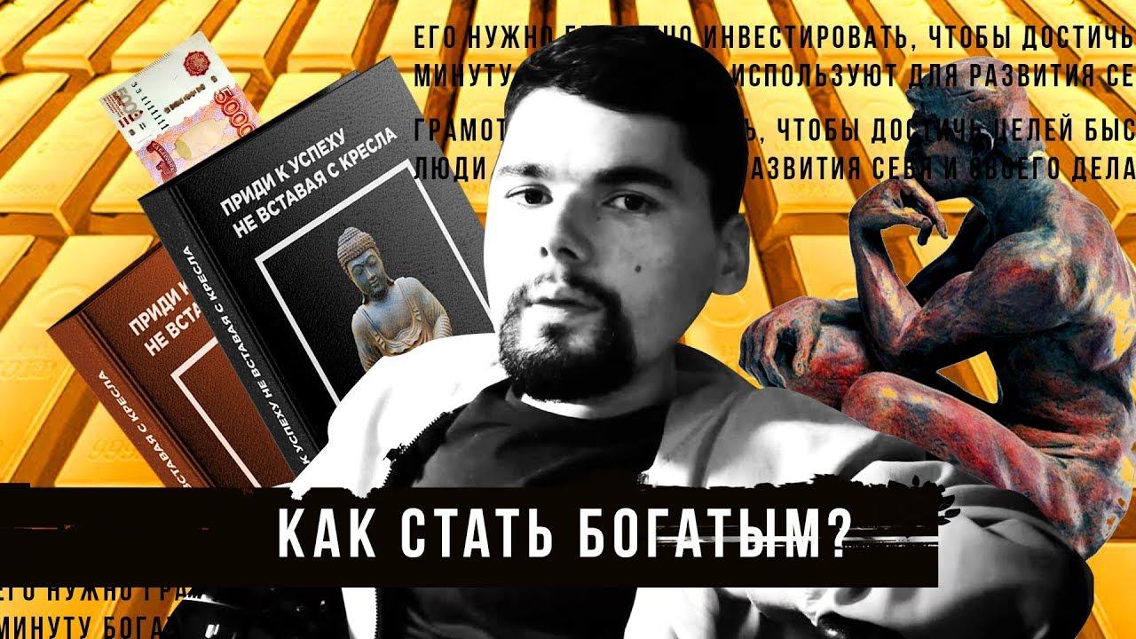 Мошенники из Синергии: как ведется бизнес в России