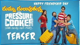 Pressure Cooker Movie Teaser Released on the Occasion of Friendship Day GT TV