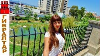 Гибралтар, Маленький Оазис в Центре Города(, 2016-06-28T07:30:00.000Z)