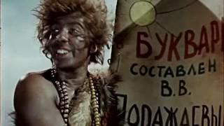 ЧЕЛОВЕК НИОТКУДА 1961 XviD DVDRip Kinozal TV