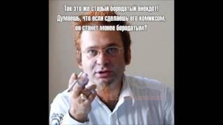 Трахтенберг Роман vs Ventafox Олег