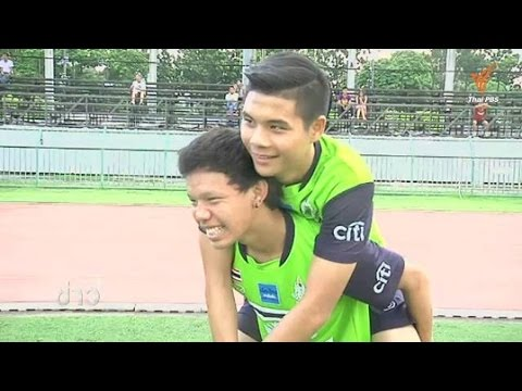 """ฟุตบอลชายไทย พบ มัลดีฟส์ พรุ่งนี้ ด้าน """"กวินทร์""""ตัวแทนถือธงนำทัพนักกีฬาไทย"""