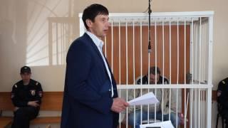Адвокат Кальван в суде Бердска возмущён заявленным сроком Ситникову