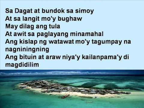 the philippine national anthem lyricswmv