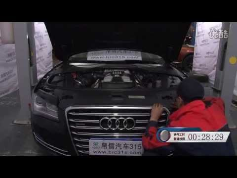 How To Remove Front Bumper And Headlights Audi A8 Youtube