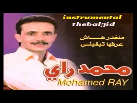 Mohamed ray managhdarhach