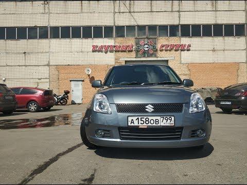 Suzuki Swift за 35000 - Как мы нашли себе тачку на помойке:)