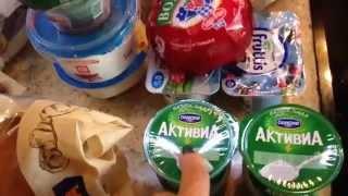 Продуктовые покупки в Ленте