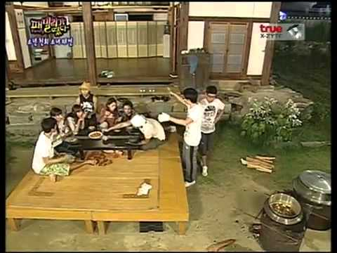 Family Outing   SNSD Taeyeon ตอนที่ 1 8 10