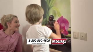 видео Картина — залог тепла в доме