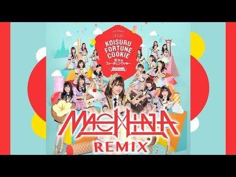 BNK48 - Koisuru Fortune Cookie 「คุกกี้เสี่ยงทาย 」(MACHINA Remix)