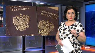 Ахбори Тоҷикистон ва ҷаҳон (23.01.2020)اخبار تاجیکستان .(HD)