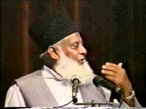 The First and Last Link of Khilafat  by Dr Israr Ahmed