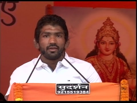 Sadbhavna Sammelan: Swami Ramdev | Rohtak, Haryana | 04 April 2016 (Part 4)