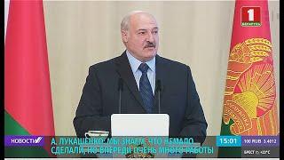 Лукашенко: мы свою страну будем защищать всеми законными способами