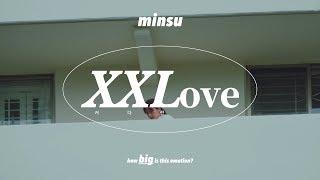 민수 (MINSU) - 커다란 (XXLove) [MV]