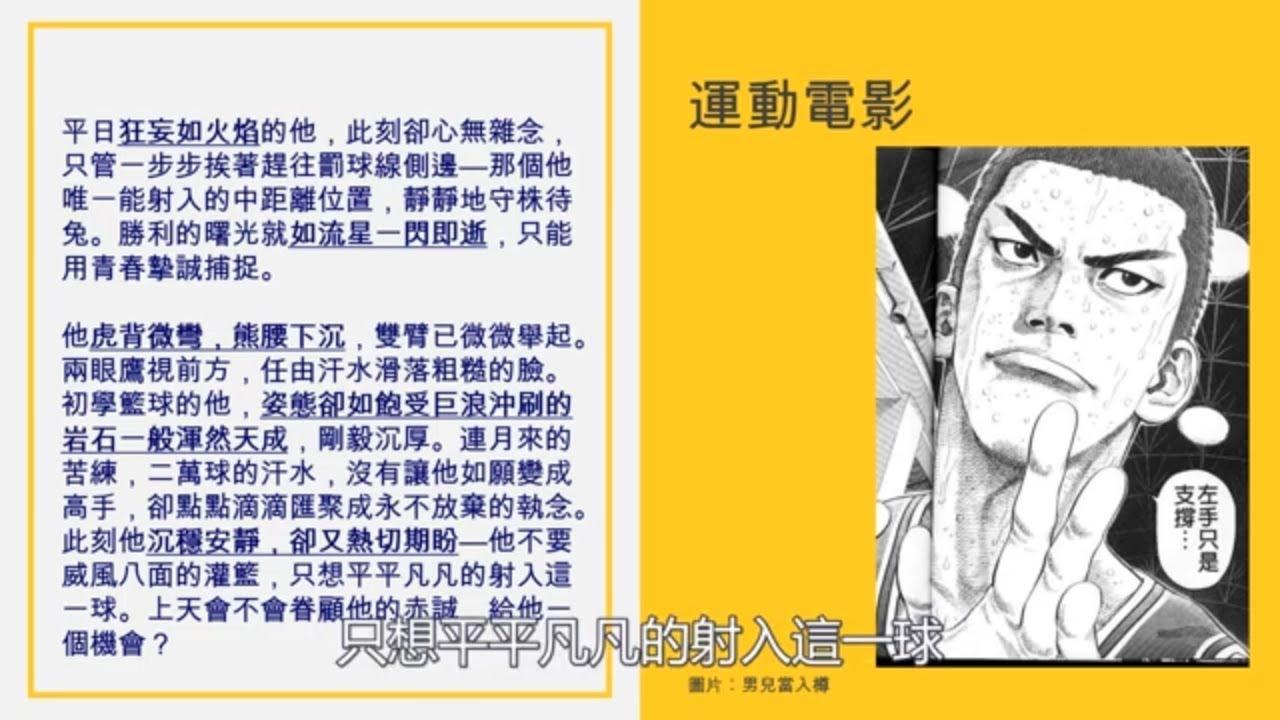 2020年DSE中文作文︳記敘文講解 - YouTube
