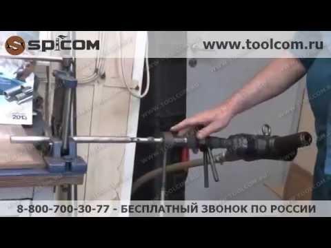 Отрезка трубки 19х2. Инструмент - отрезатель многооборотный МТО-15-18А с охлаждением