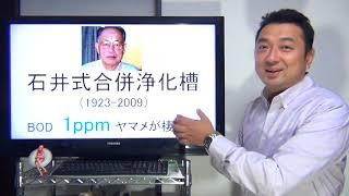 タナカ専用 http://aaa-biz.com/contact-k.html 起業学院 https://synap...
