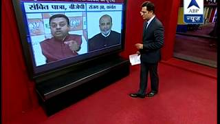 ABP News investigation: Modi govt's biggest U-turn on 'Pink Revolution'
