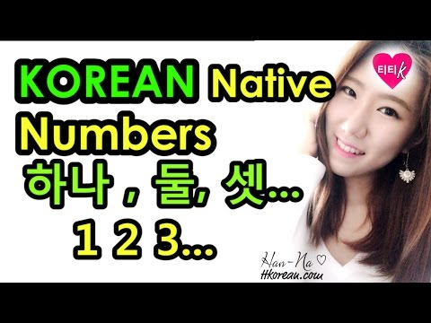 Native/Pure  Korean Numbers 1~99 | how to count numbers in Korean