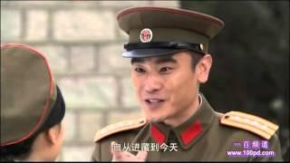 西藏秘密45