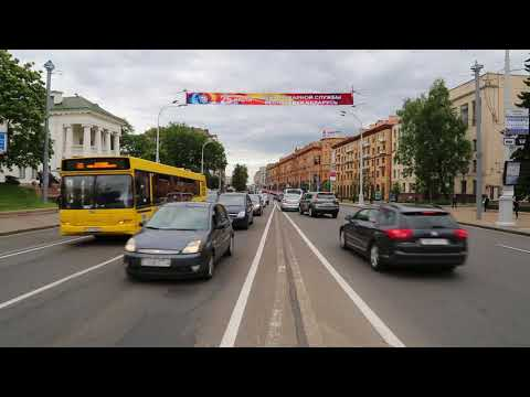 Belarus Minsk City center / Bielorussie Minsk Centre ville