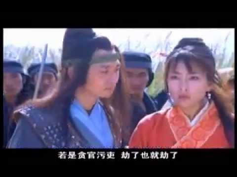 Sword Stained with Royal Blood Ep01b 碧血剑 Bi Xue Jian Eng Hardsubbed