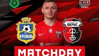 Прогноз на матч Чемпионата Украины Кремень - Верес смотреть онлайн бесплатно