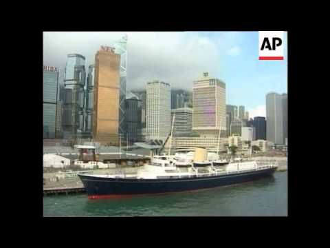 Hong Kong - Royal yacht arrives / Patten speech