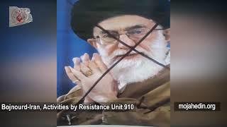 Members of Resistance Unit 910 in Bojnourd put up posters against Khamenei