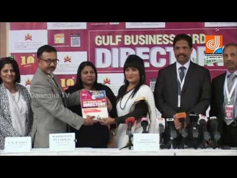 Business Directory by Media Plus Launched in Dubai | Middle east today | Darshana tv News