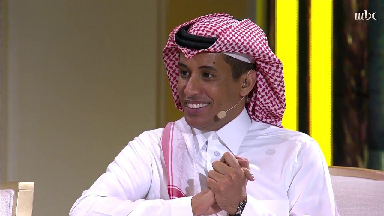نتيجة بحث الصور عن محمد عبده + بتال القوس + ليلة البدر