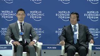 Cambodia 2017 - Opening Plenary 50 Years Young thumbnail