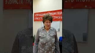 Обучение иглоукалывание (акпунктура) в Москве и в китае , традиционная китайская медицина , массаж