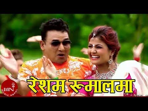 Lok Dohori 2015 Resham Rumal Ma by Krishna Devkota & Devi Gharti HD