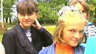 МАКЕЕВКА  Обьедененный  школа №63  урок классного руководителя 1998 год.