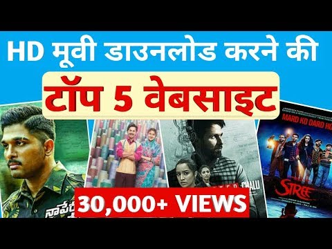 Full Download] How To Download All Kind Of New Movies