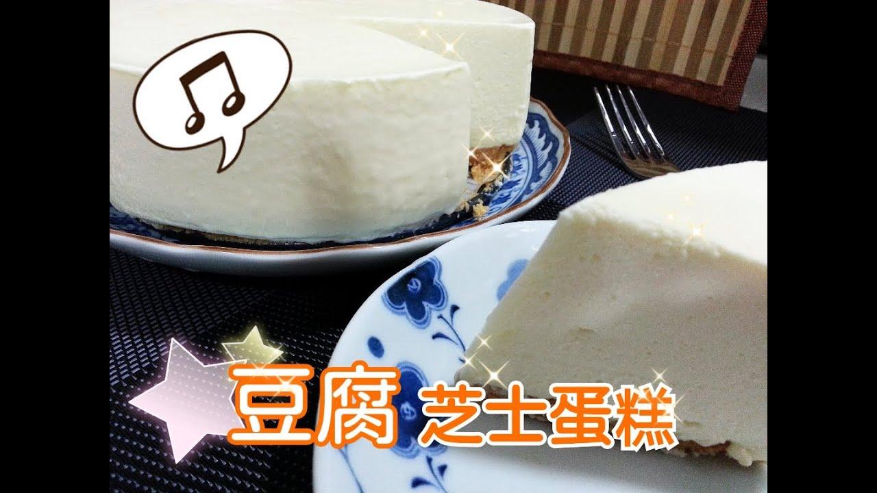 how to make tofu cheesecake